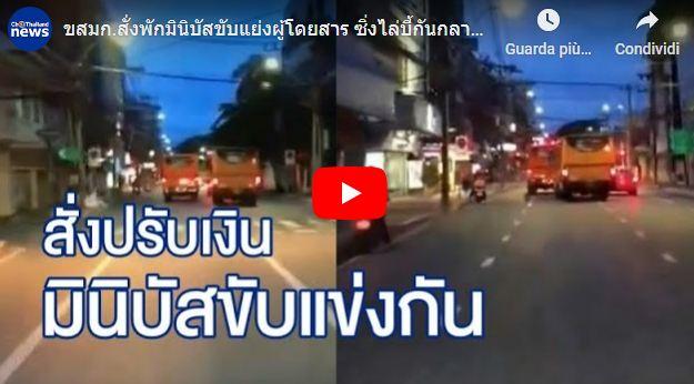 Autobus-reli na ulicama
