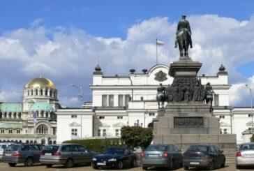 Bugarski intelektualci protive se bugarskom memorandumu: