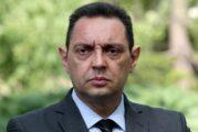 Vulin: Neka se Rama ispriča zbog podrške ubojicama OVK