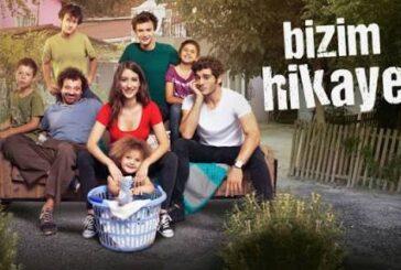Nasa prica 70 epizoda - Kraj serije