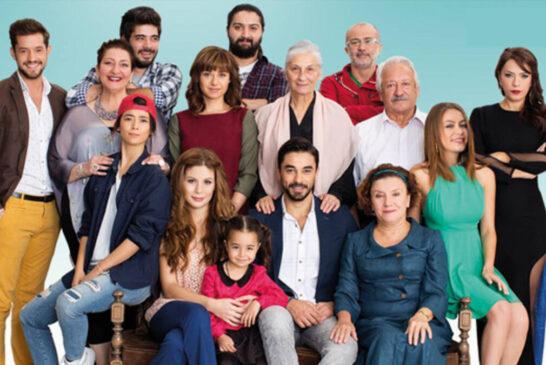 Porodica mog muza 15 epizoda