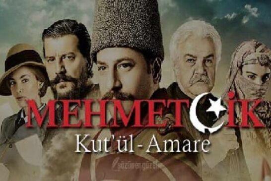 Mehmetcik Kutul Amare 17 epizoda