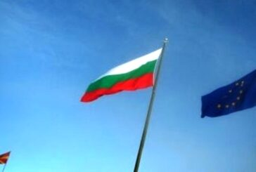 Bugarsko Ministarstvo vanjskih poslova obavijestilo je EK: Nećemo prihvatiti trenutni nacrt okvira za pregovore sa S. Makedonijom