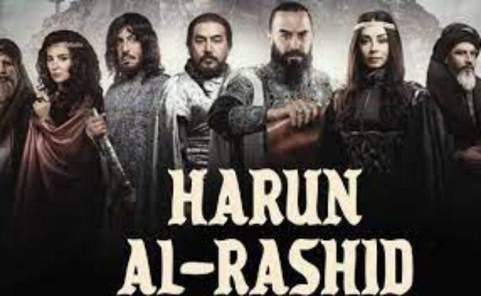 Harun Al-Rashid 13 epizoda